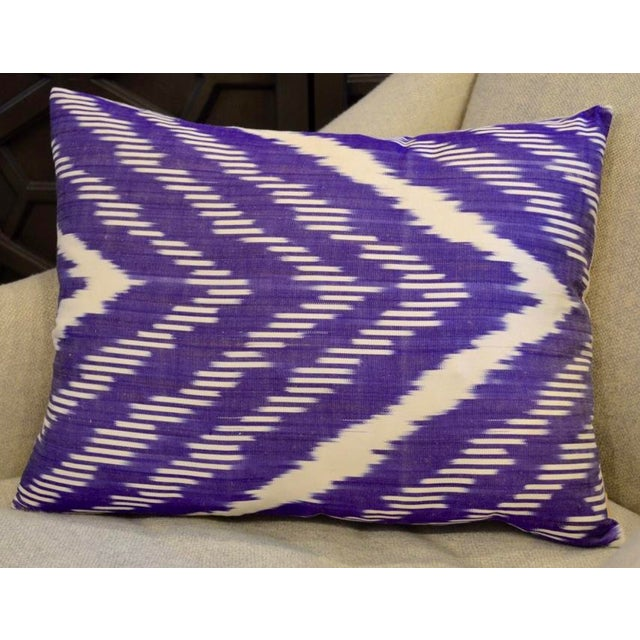 Purple Silk Throw Pillows : Purple Silk Ikat Throw Pillow Chairish