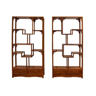 Chinese Pair Rosewood Display Curio Cabinets Room Divider For Sale