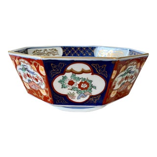 Vintage Mid Century Gold Imari Bowl For Sale