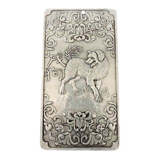 Chinese Year of the Dog 'Silver' Ingot