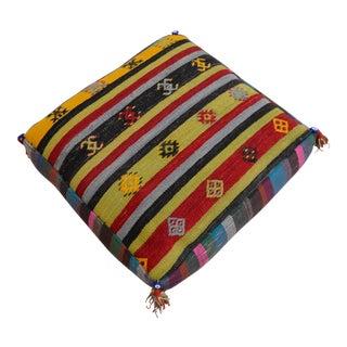 Turkish Hand Woven Kilim Floor Cushion Sitting Pillow Cover - 26″ X 26″