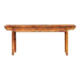 Mongolian Altar Console Table For Sale