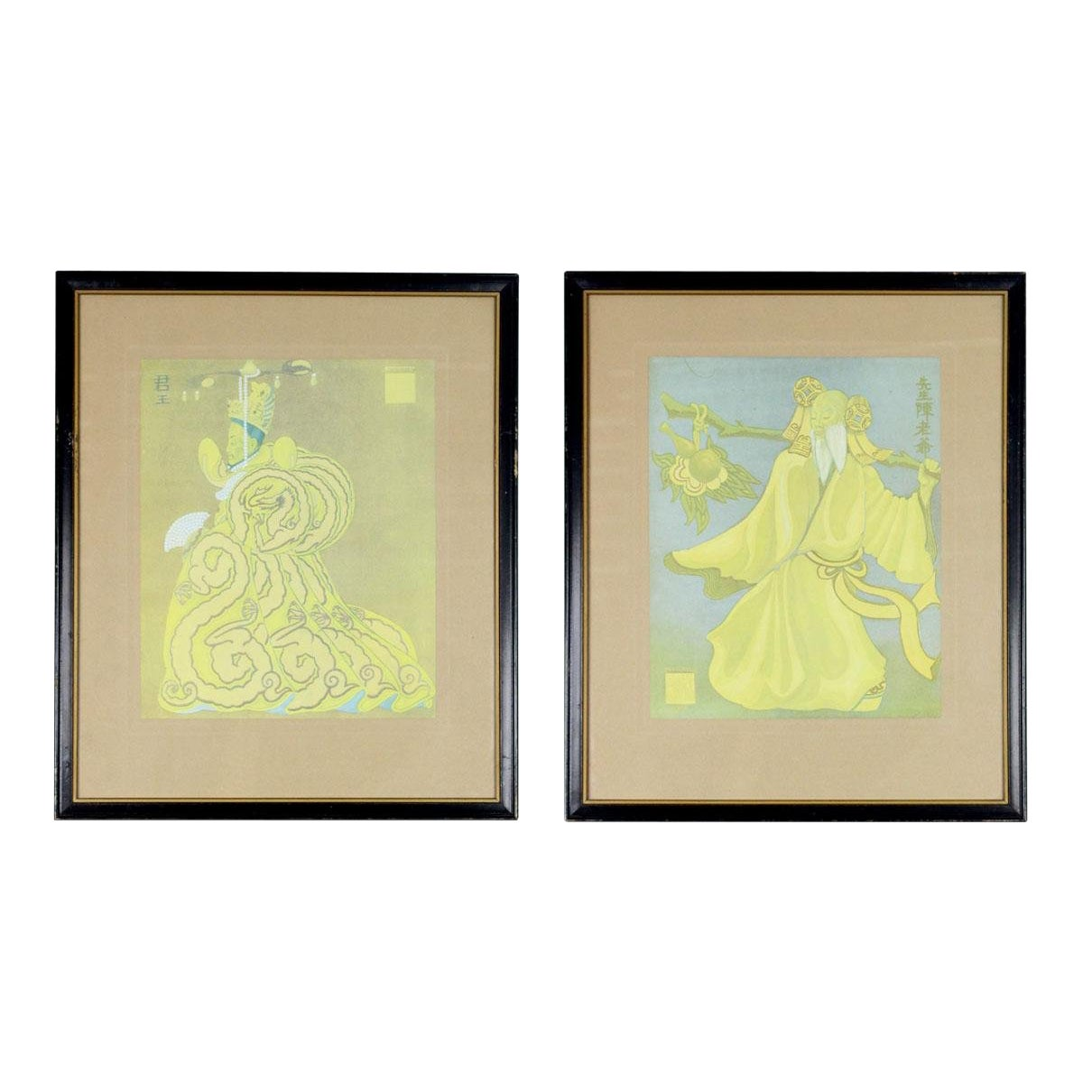 Pair of Vintage Chinese Emperor and Tutor Chinoiserie Prints ...