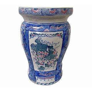 Chinese Porcelain Garden Stool