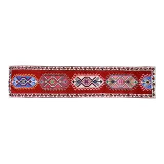 """Vintage Kurdish Rug,2'8""""x13'1"""""""