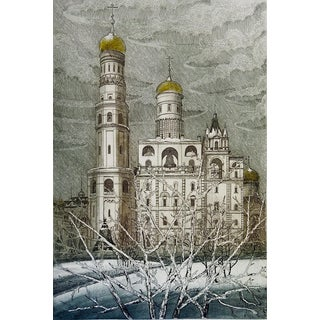 Ivan the Great Bell Tower Moscow Etching For Sale