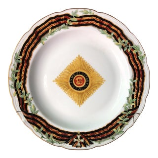 Imperial Russian Order of St. George Reproduction Dinnerware