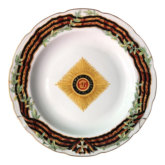 Imperial Russian Order of St. George Reproduction Dinnerware For Sale