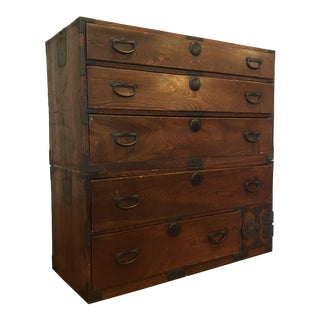 20th Century Japanese Two Piece Stacking Tansu Chest
