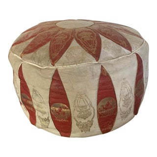 Vintage Moroccan Embossed Leather Pouf/Ottoman For Sale