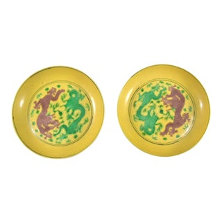 Early 19th Century Antique Jiaqing Mark-And-Period Glazed Dragon Dishes - A Pair For Sale