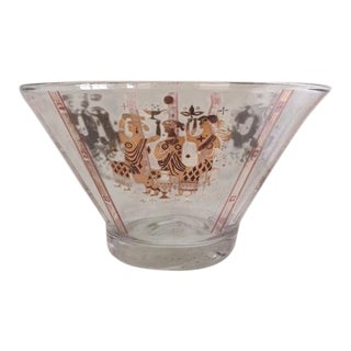 Georges Briard Mid-Century Signature Gold Grecian Glass Bowl For Sale