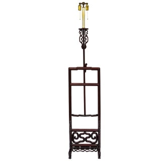 Chinese Export Adjustable Height Floor Lamp For Sale