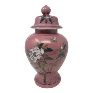 Vintage Fenton Porcelain Hand Painted Ginger Jar Made in Hong Kong For Sale