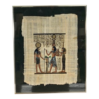 Framed Egyptian Scroll Replica Papyrus Wall Art For Sale