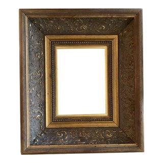 1980s Vintage Picture Frame For Sale