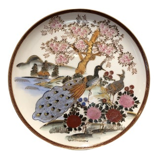 20th Century Japanese Porcelain Plate With Peacocks For Sale