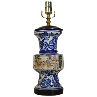 Vintage Chinese Hand-Painted Porcelain Lamp with Characters from the 1970s For Sale