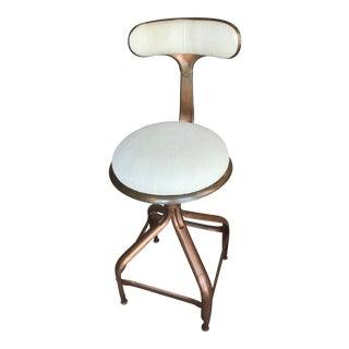 Modern Copper Frame Swivel Stool For Sale