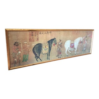 Tribute Horses Framed Handscroll Traditionally Attributed to Han Gan Print