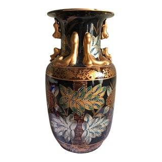 "Large 14"" Tall Vintage Asian Style Black and Gold Vase For Sale"