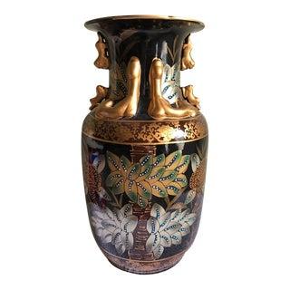 Vintage Used Vases For Sale Chairish
