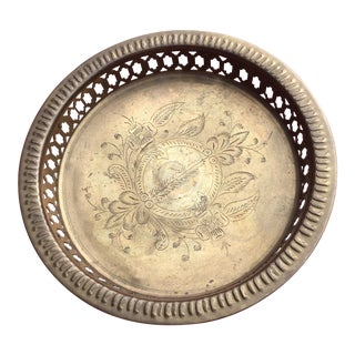 Vintage 1970s Brass Floral Etching Tray For Sale