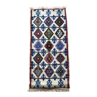 1990s Multi-Colored Wool Rug - 2′2″ × 4′9″ For Sale