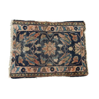 "Antique Lilihan Rug Mat - 2'2"" x 2'9"""