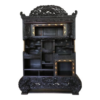 Japanese Export Carved Dragon Display Cabinet, Meiji Period, late 19th century For Sale