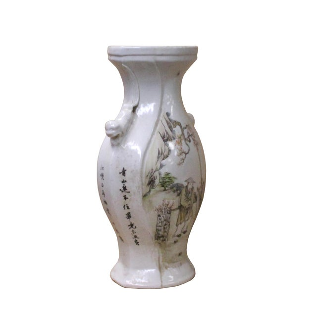 Chinese Chinese Oriental Ceramic Off White Mountain Water Scenery Vase For Sale - Image 3 of 8
