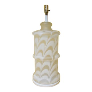 Rare! Lg Vintage Mid-Century Modern - Possibly Murano - Frosted Glass Table Lamp