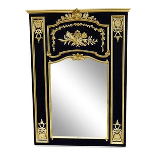 Friedman Brothers Neapolitan Style Mirror