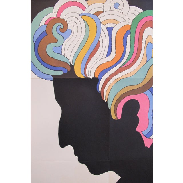 """A great poster of Bob Dylan by American artist Milton Glaser. What Glaser had to say about the design: """"This silhouette..."""