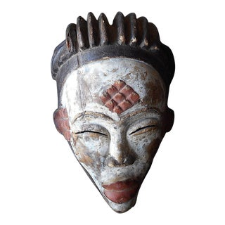 Vintage Punu African Tribal Mask For Sale