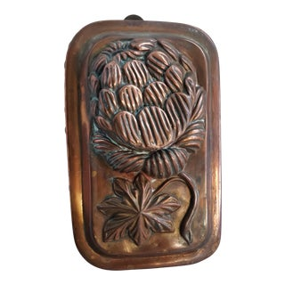 Antique Chrysanthemum Copper Mold For Sale
