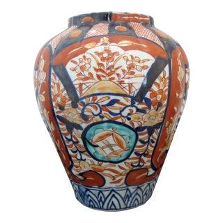 Vintage Chinese Imari Vibrant Hand Painted Flower Design Jar Vase For Sale
