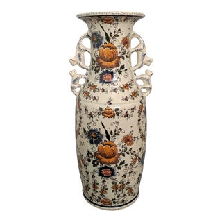Large 20th Century Delft Polychrome Floor Vase With Monkey Handles For Sale