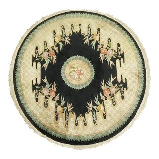 Vintage Round Rug For Sale