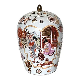 Vintage Chinese Porcelain Hand-Painted Urn For Sale