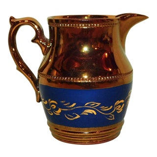 Antique English Copper Luster Creamer For Sale