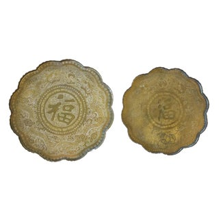 Mid-Century Asian Brass Trays - A Pair For Sale