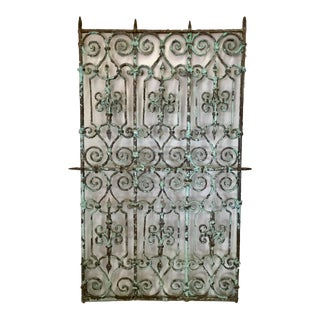 1920s Banded Cast Iron Panel For Sale