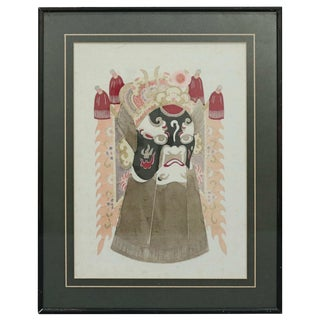 Vintage Mid-Century Ceremonial Deity Mask Chinese Mixed Media Print For Sale