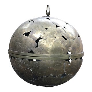 1950s Japanese Brass Ball Pendant Light With Lily Pad Motif For Sale