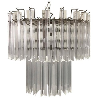 1970s Clear Lucite Chandelier For Sale