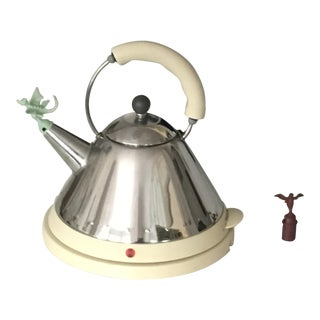 1985 Italian Michael Graves for Alessi Memphis Electric Water Tea Kettle