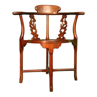 Fine Vintage Asian Chinoiserie Rosewood Corner Arm Chair For Sale