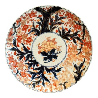 19th-Century Japanese Porcelain Imari Charger, Hand Painted For Sale