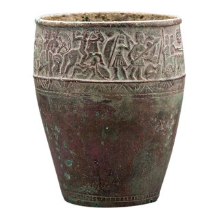 Bronze Vessel With Incised Decoration For Sale